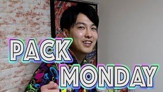 Pack Monday!!! | FIFA 18, Disney TSUMTSUM,  Pyeongchang Olympic, Moving scene on Figure Skating