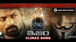 ISM CLIMAX SONG   JANA GANA MANA SONG ISM   ISM CLIMAX JANA GANA MANA SONG   ISM CLIMAX BGM