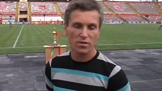 Кубок города - 2011