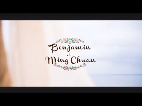 "KE STUDIO婚禮動態紀錄_ ""Benjamin & Ming Chuan Wedding"""