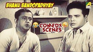 Bhanu Banerjee Comedy Scenes - Miss Priyangbada