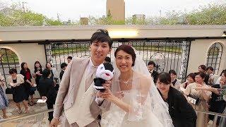 【ララシャンス迎賓館】高知の結婚式場 アイケイケイウェディングが行う結婚式の動画