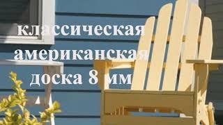 Фиброцементный сайдинг в Казани цены 2018 года(, 2018-04-25T10:58:56.000Z)
