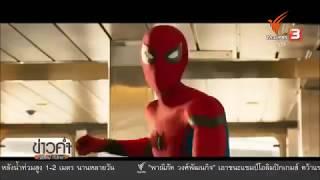 """""""สแตน ลี"""" เผย Spider-Man เกือบไม่ได้เกิดเพราะเจ้าของมาร์เวลไม่ชอบ"""