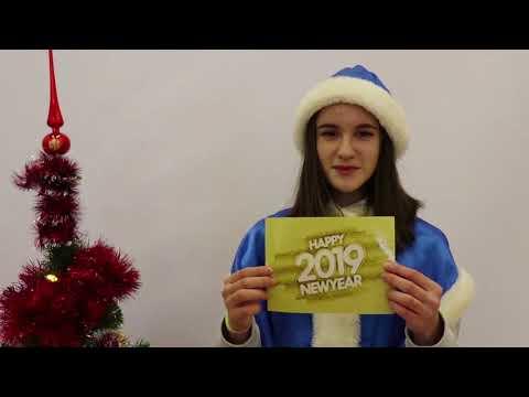 Студенты Английской языковой школы г. Костомукши поздравляют с Новым годом!