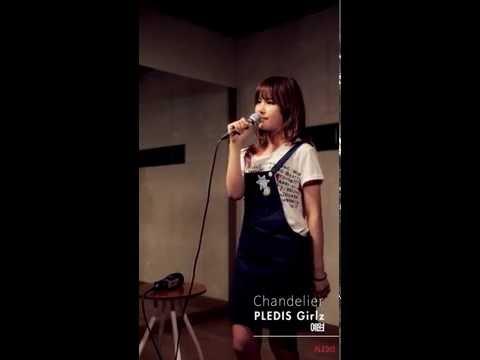 [Practice Video] 예원(PLEDIS Girlz) – Chandelier