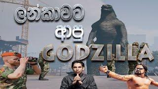 GodZilla in Sri Lanka