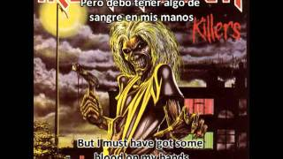 Iron Maiden - Murders In The Rue Morgue - Subtítulos español/ingles