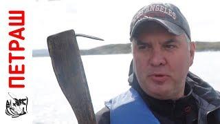 Рибалка! ОСІНЬ 2018! Ловимо рибу з ЯМИ! День четвертий.