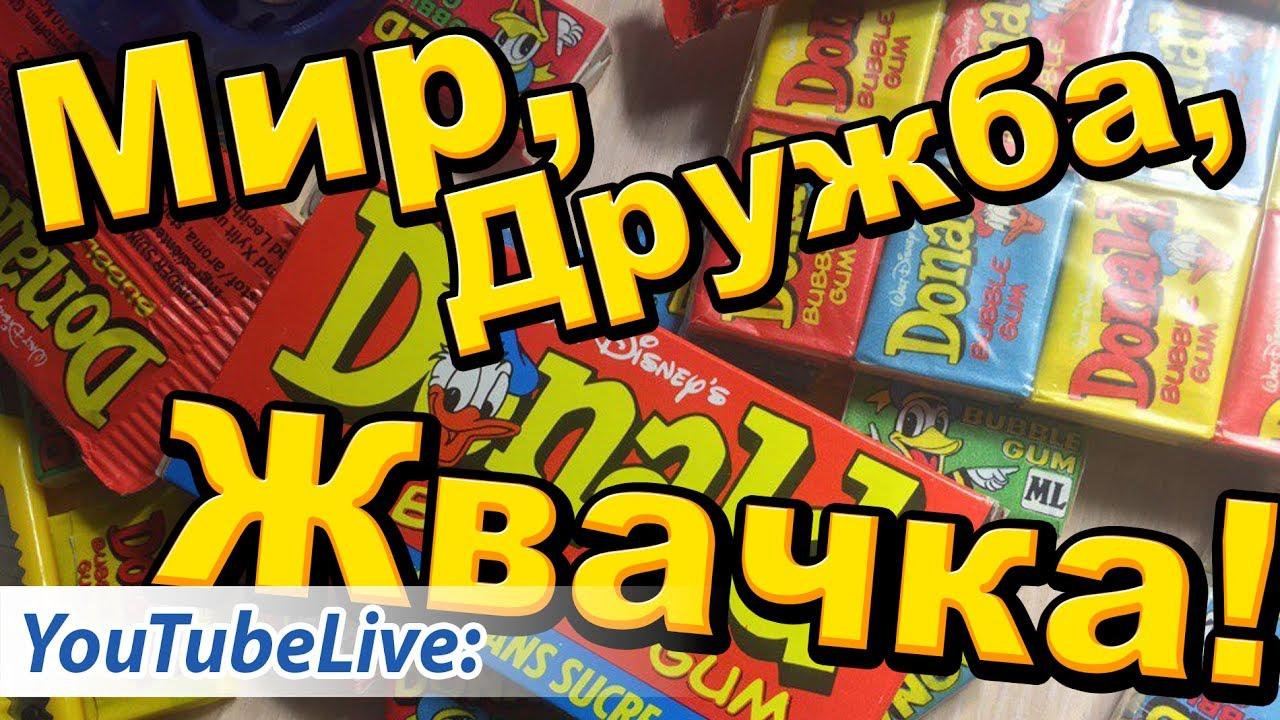 Назад в СССР  Серия 4  YouTube