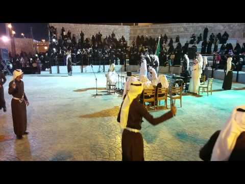 Al Ardha - The sword dance of Saudi arabia