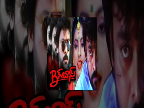 Big Boss Full Movie - Chiranjeevi, Roja Travel Video