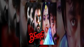 Big BossTelugu Full Movie