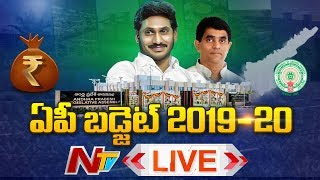 AP Assembly Budget Sessions 2019 LIVE | Day-2 | Andhra Pradesh Assembly Sessions Live | NTV Live