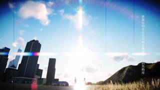 Zen Zen Zense Slow Version + Angelic Sound - Kimi no Nawa