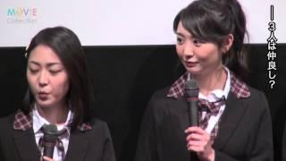 おのののか、柳ゆり菜、松浦雅、HIKAKIN/映画『呪怨 ーザ・ファイナル...