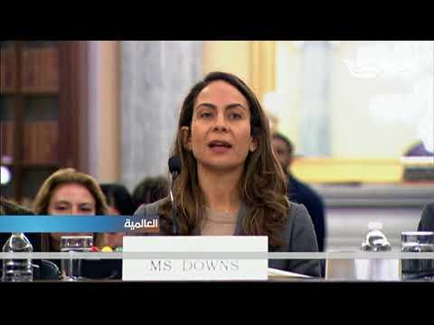 ممثلون عن فيسبوك وتويتر ويوتيوب يناقشون مكافحة التطرف في مجلس الشيوخ  - 21:21-2018 / 1 / 17
