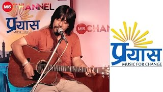 Mukti & Revival Radio Kantipur Prayas Exclusive Video On M&S Channel