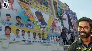 VIP 2 FDFS Celebration At Chennai Avadi Meenakshi Cinemas 💪JB Team✌