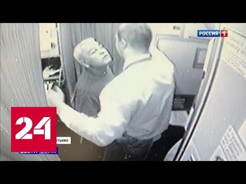 День дебошира: за сутки три скандала в самолетах, один из участников - известный артист - Россия 24