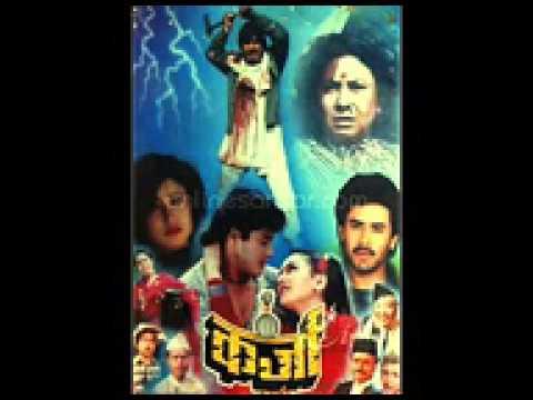 KARJA NEPALI FILM SONG
