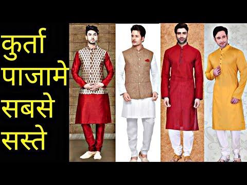 kurta payjama retail | kurta payjama wholesale |mens ethnic wear |cheapest indian wear for mens |NC