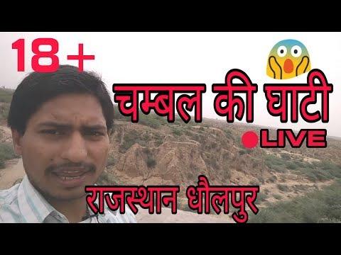 CHAMBAL KI GHATI FULL REVIEW /CHAMBAL GHATI IN RAJASTHAN