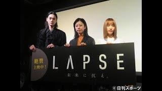 俳優浅野忠信(45)の長女で女優のSUMIRE(23)が16日、都内で、映画「L...