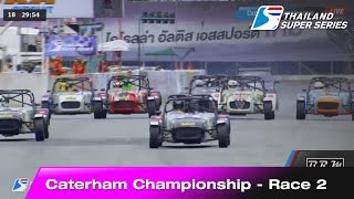 Highlight Caterham Championship Race 2 | Bira International Circuit