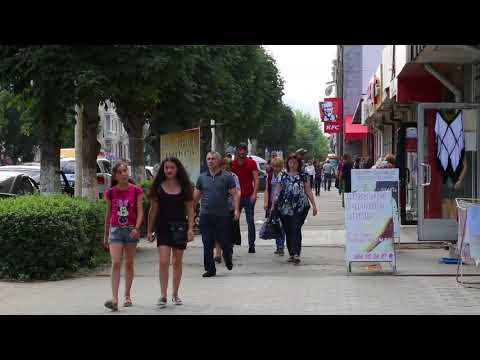 Armenia Vanadzor City Center / Arménie Vanadzor Centre Ville
