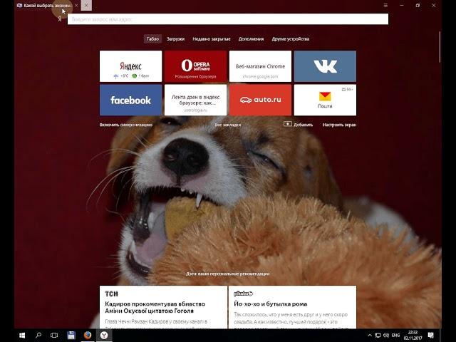 Какой выбрать анонимайзер для Яндекс.Браузера