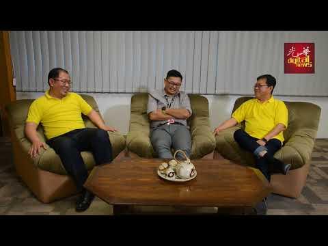 三嘴谈大选 黄对黄