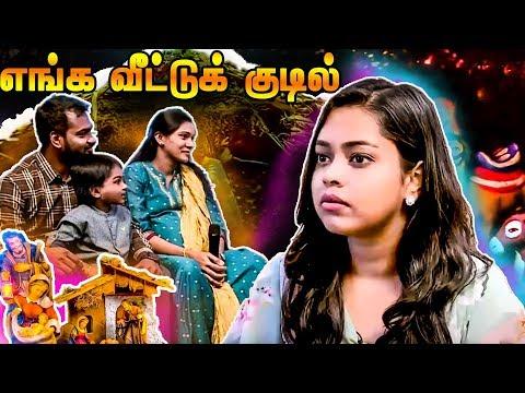 எங்க வீட்டுக் குடில் | 25th December IBC Tamil Christmas Special