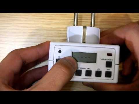 E0701 Регулятор Автоматического Включения Инструкция - фото 8