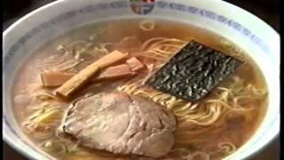 1994年ごろの日清の麺の達人のCMです。柳葉敏郎さんが出演されてます。...