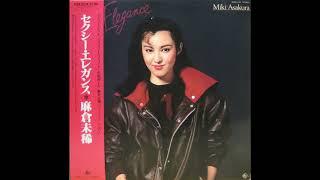 From Miki Asakura   – Sexy Elegance = セクシーエレガンス Miki Asaku...