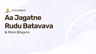 Aa Jagatne Rudu Batavava & More Bhajans | 15-Minute Bhakti