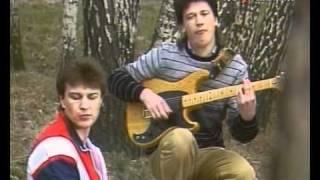 1984 - Бумажный кораблик - Группа Самоцветы