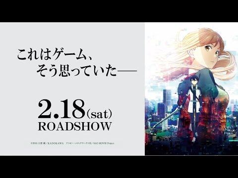 「劇場版 ソードアート・オンライン -オーディナル・スケール-」本予告 2017年2月18日公開