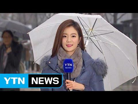 [날씨] 오늘 전국 곳곳 비...크리스마스 강추위 / YTN