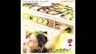 The Dining Rooms - Il Giradischi e i Tuoi Dischi (Soulstance Remix)