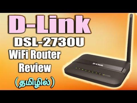 D-Link DSL-2730U  WiFi Router Review | N150 Budget Modem