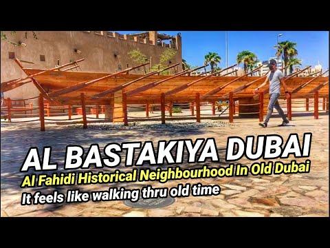 AL BASTAKIYA IN OLD DUBAI, Walk With Me To AL FAHIDI HISTORICAL NEIGHBOURHOOD / CULTURE OF DUBAI  🇦🇪