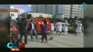 Fuertes imágenes del sismo que azotó China (VIDEO)
