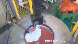 중력 주조 공정 로봇 적용 사례 동영상