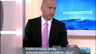 Иван Василев говори за българския бизнес Thumbnail