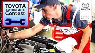 Toyota service, ремонт авто. Битва профессионалов Тойота(Toyota service, официальный дилер. Битва профессионалов toyota, lexus. ТО, компьютерная диагностика и ремонт автомобиле..., 2015-10-11T00:29:34.000Z)