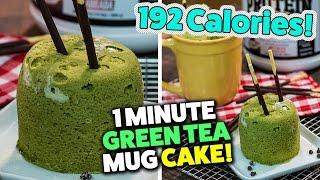 1 Minute MATCHA GREEN TEA Mug Cake Recipe