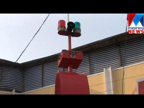 Mock drill at aluva bus stand creates panic   Manorama News