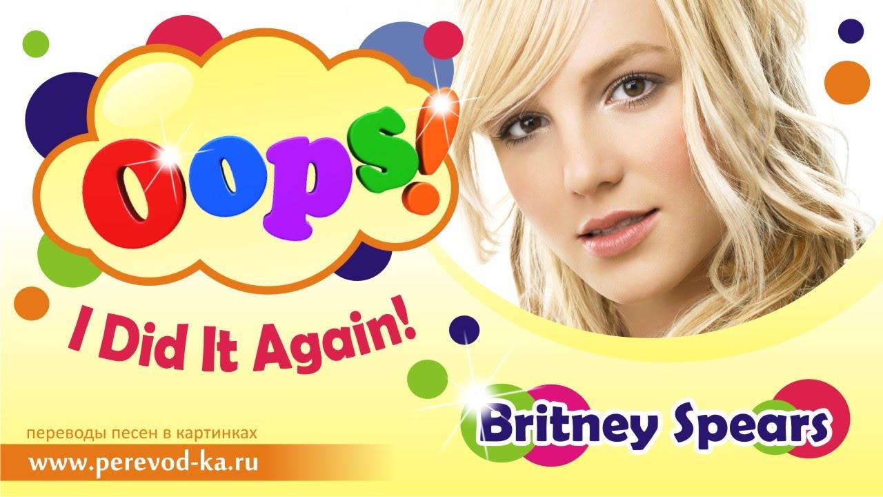 Letra Traducida de Britney Spears - Oops I did it again